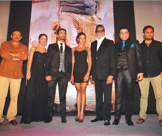 Ramgopal Varma Hosts Satya 2 Theme Party