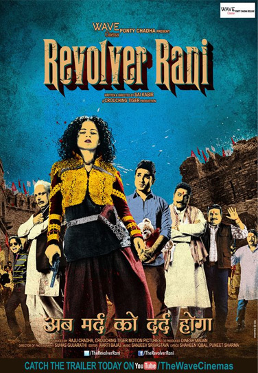 Kangana Ranaut's Revolver Rani All Set To Release On 25TH April 2014