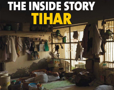 THE INSIDE STORY TIHAR