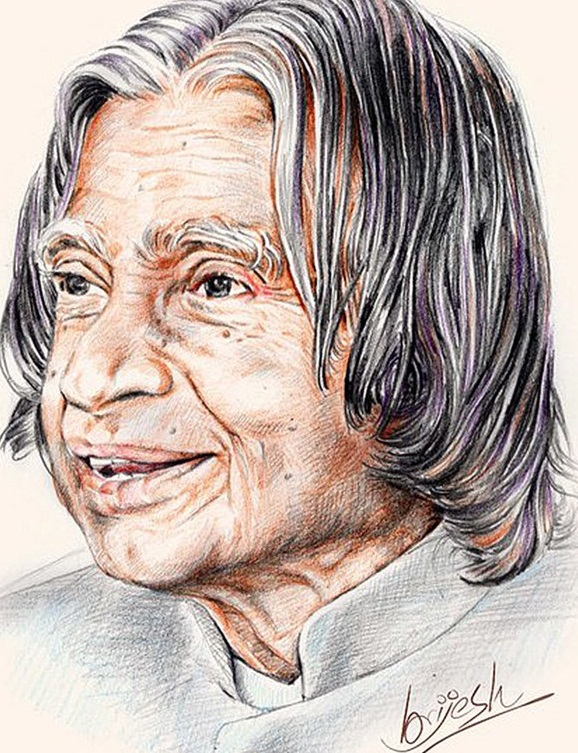 AN EXTRAORDINARY HUMAN BEING PROF. A P J ABDUL KALAM