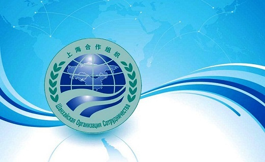 Initiatives of Uzbekistan and their role in strengthening the Shanghai Cooperation Organization