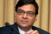 Indian Union Government appoints Urjit Patel as the new RBI Governor