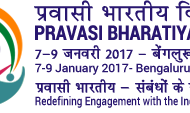NRIS AND PIOS TO BE HONOURED AT PBD 2017