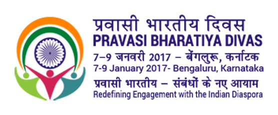 INDIA'S TOP 25 SOCIAL INNOVATIONS TO BE FACILITATED DURING 2017 PBD