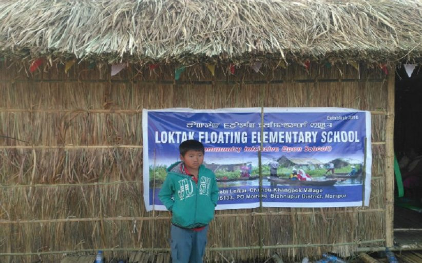 Know India's first floating elementary school - Loktak Elementary Floating School
