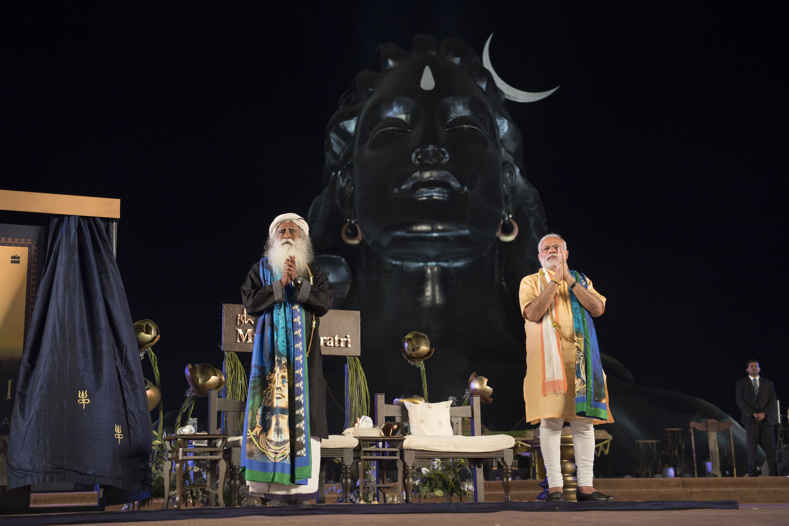 THE ONE HUNDRED & TWELVE WAYS OF ADIYOGI