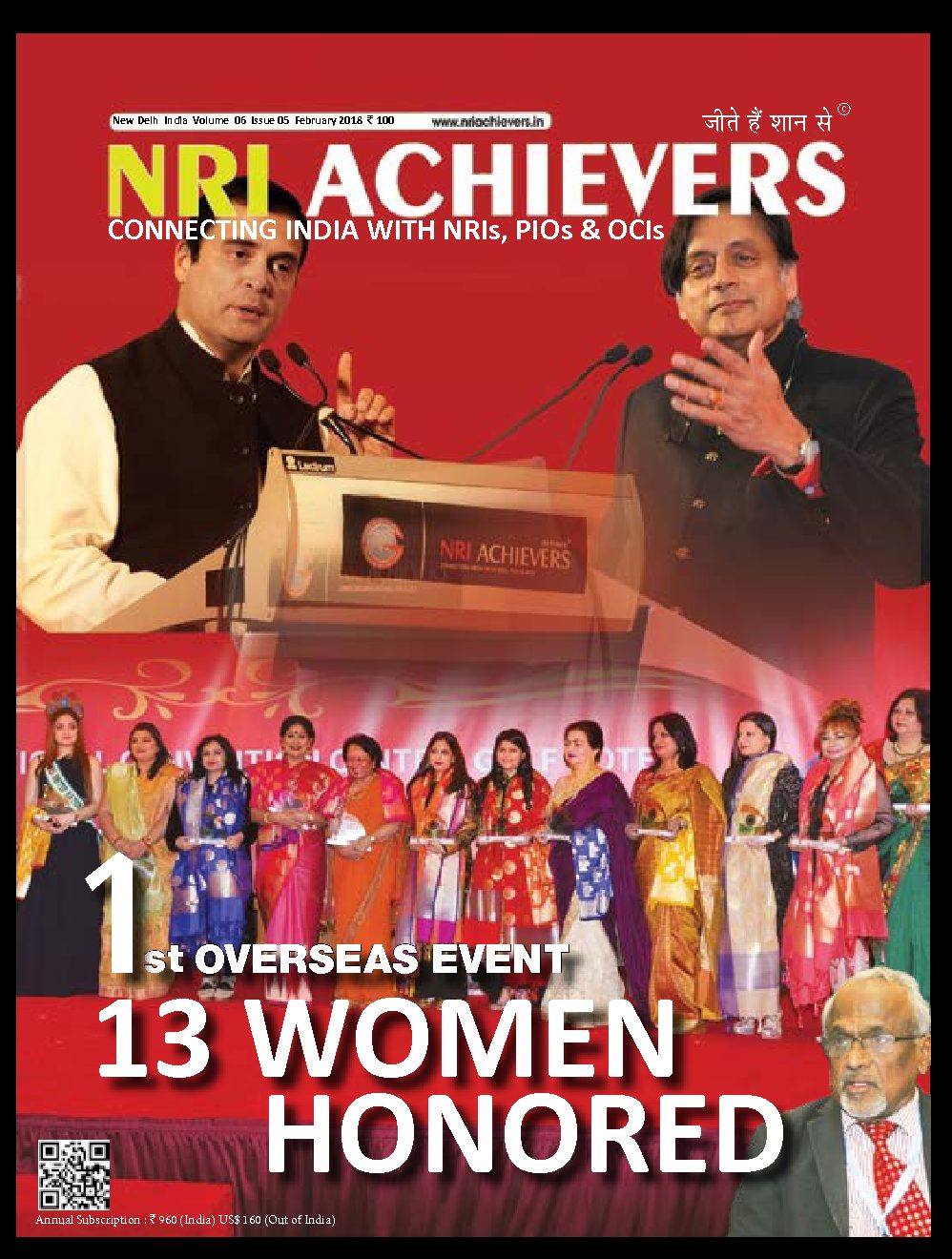NRI_ACHIEVERS_FEB _ webl