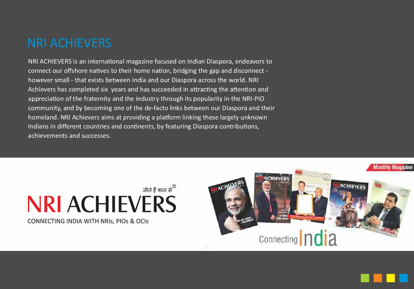 Indian-Achievers-Sammaan-&-Business-Conclave-2018final-003