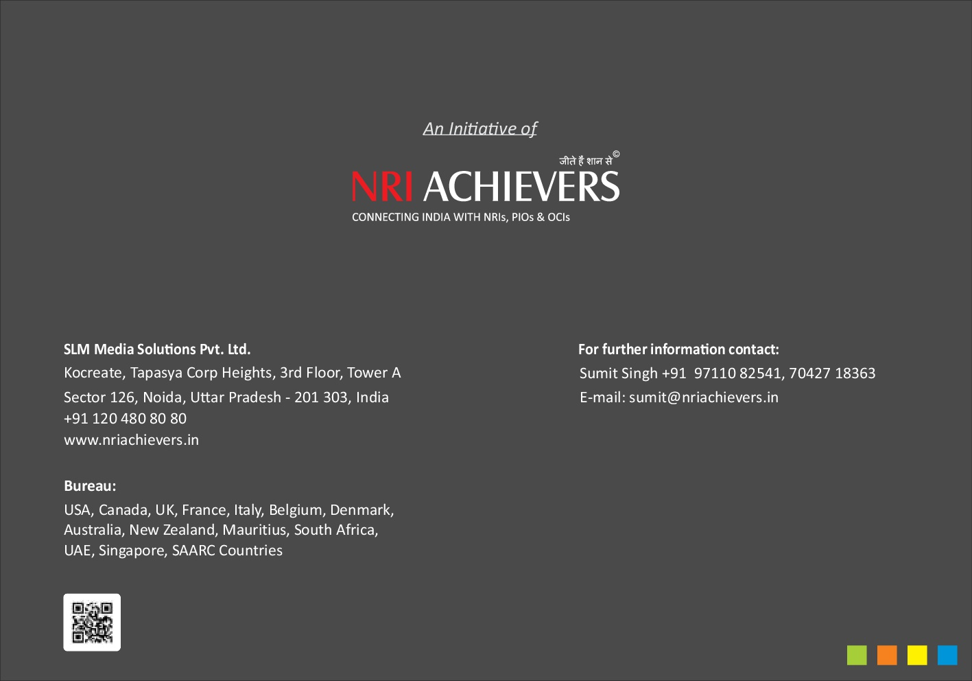 Indian-Achievers-Sammaan-&-Business-Conclave-2018final-010
