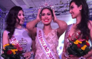 Know the Indian-origin doctor who wins Miss England 2019 crown - Bhasha Mukherjee