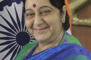 Pravasi Bhartiya Kendra, Foreign Service Institute Renamed In Honour Of Former EAM Sushma Swaraj